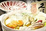 【肉の山本 北海道産合鴨 塩鴨鍋セット 鴨肉ももスライス・鴨肉つみれ・鶏ガラ塩たれ付き】北海道滝川名産の鴨肉スライスと鴨肉つみれのセット。北海道の広大な大地と澄んだ空気によって大切に育て上げた合鴨。とっても柔らかく肉の出汁と特製の鶏ガラスープの相性が抜群です。時にはギフトに、時には自分へのご褒美をちょっと贅沢に。 (塩鴨鍋セット 2~4人前)