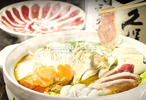 【肉の山本 北海道産合鴨 塩鴨鍋セット 鴨肉ももスライス・鴨肉つみれ・鶏ガラ塩たれ付き】北海道滝川名産の鴨肉スライスと鴨肉つみれのセット。北海道の広大な大地と澄んだ空気によって大切に育て上げた合鴨。とっても柔らかく肉の出汁と特製の鶏ガラスープの相性が抜群で