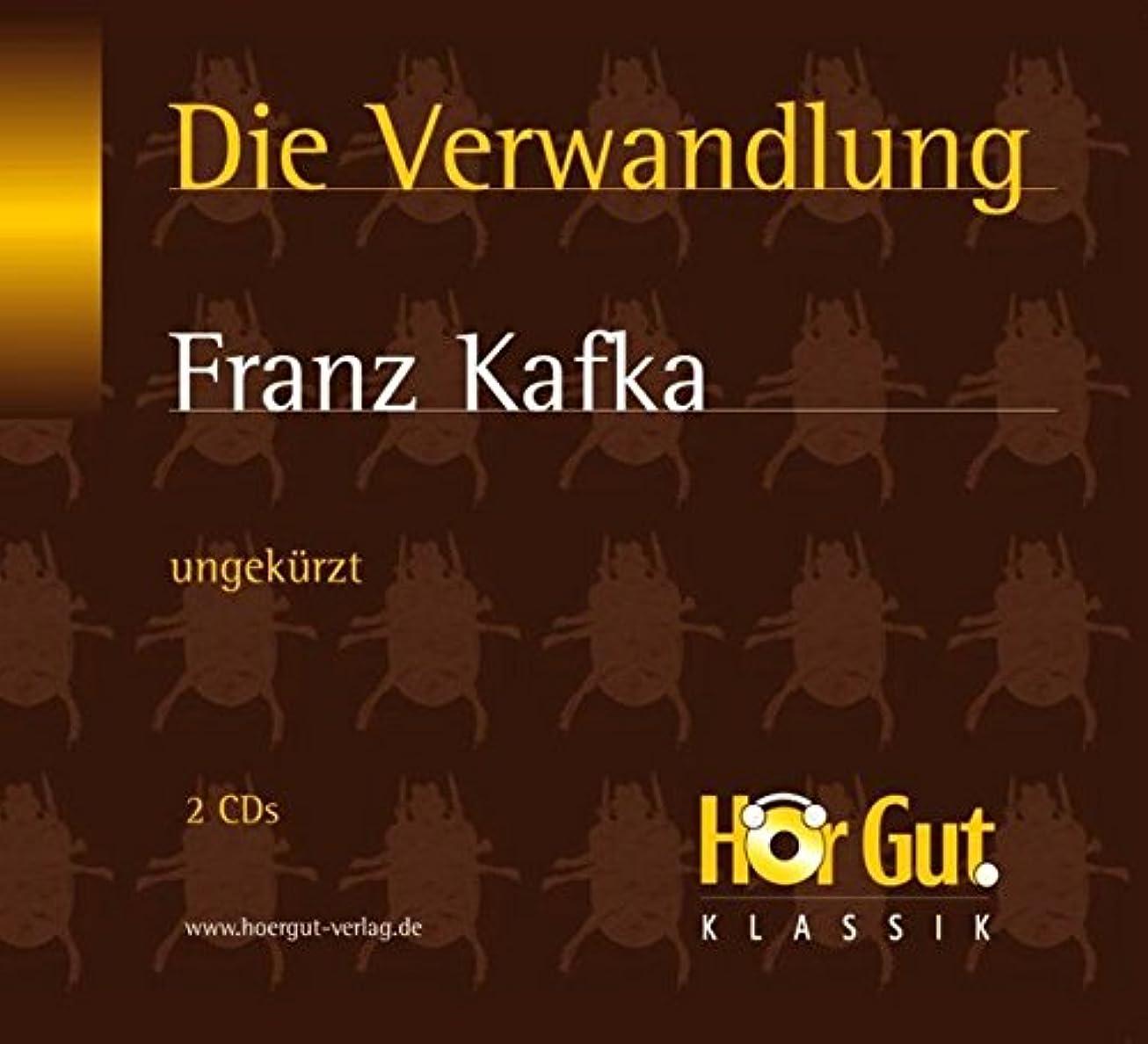 コインさわやかキラウエア山Die Verwandlung. 2 CDs