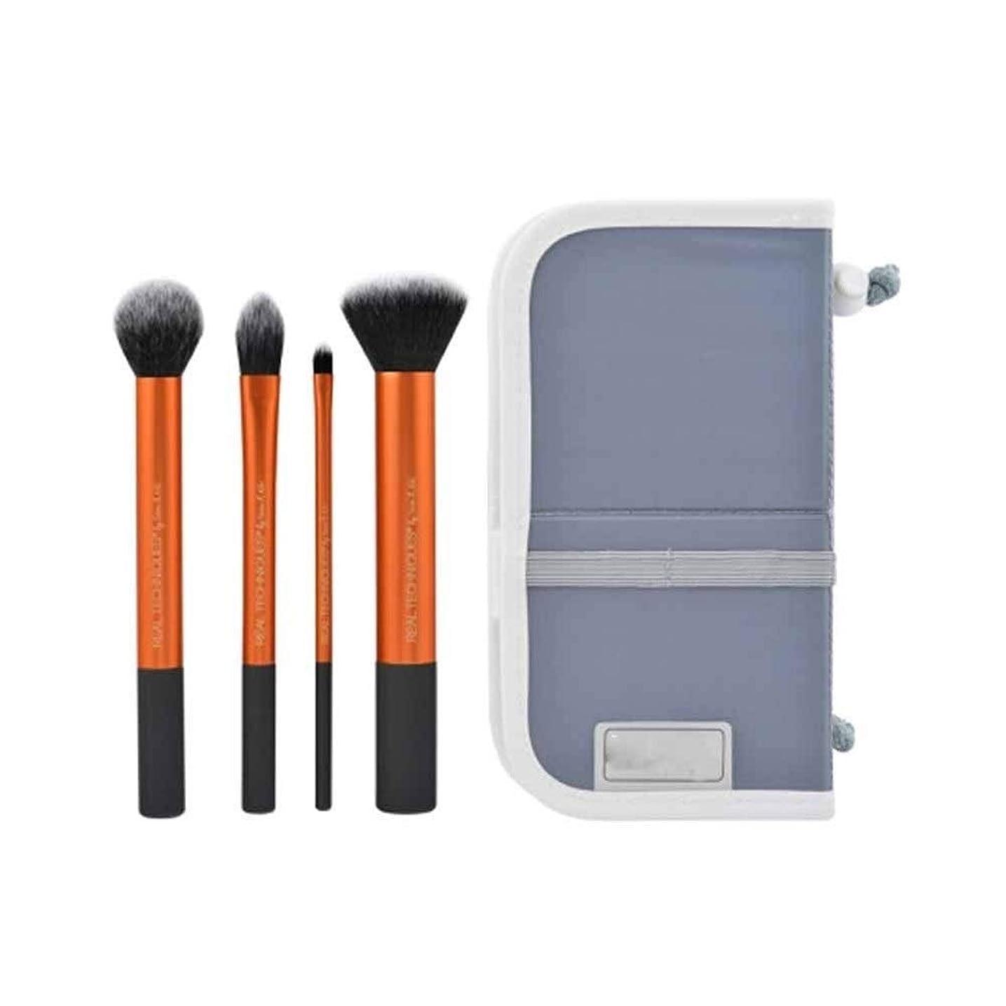 記念品究極の聴衆TUOFL メイクブラシ、メイクメイクブラシセット、輪郭ブラシリップブラシ、散布ブラシ、チークブラシ、4点セット、簡単に運ぶために (Color : Orange)