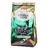 三本コーヒー プレミアムブレンド深い香りのキリマンジャロブレンド 320g