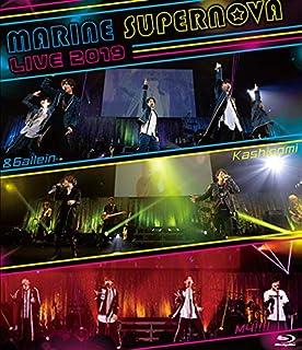 【BD】MARINE SUPERNOVA LIVE 2019 [Blu-ray]