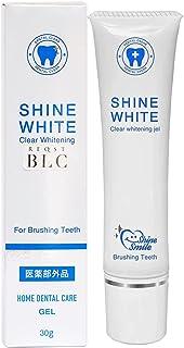 [Amazon限定ブランド] SHINE WHITE 医薬部外品 歯のホワイトニング 自宅で簡単 白い歯 虫歯予防 歯磨き粉 黄ばみ 口臭 リンゴ酸 研磨剤フリー