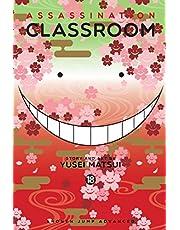 Assassination Classroom, Vol. 18 (18)