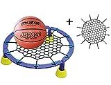 エアドリブル+ゴムネット 最新版 バスケットボール ドリブル練習 室内 リビングで練習 秘密兵器 自主練 でライバルを抜こう トレーニング用品