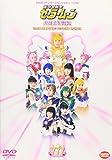 美少女戦士セーラームーン 火球王妃降臨[DVD]