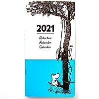 ? ?? PUTINKI 2021年ポケットサイズスケジュール帳