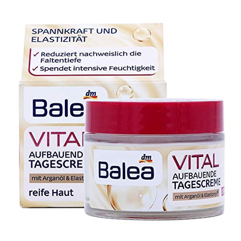 中高年の年齢のためのBalea VITAL UpliffingデイクリームSPF15バオ40 +アンチリンクルは、弾性ファーミングを強化