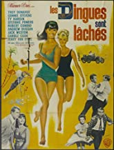 Palm Springs Weekend Movie Poster (27 x 40 Inches - 69cm x 102cm) (1963) French -(Troy Donahue)(Ty Hardin)(Connie Stevens)(Stefanie Powers)(Robert Conrad)(Jack Weston)