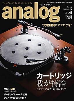 アナログ (analog) Vol.66