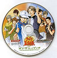 Nintendo DS ソフト テニスの王子様 ダブルスの王子様 BOYS BE GLORIOUS!(ボーイズ ビー グロリアス) & GIRLS BE GRACIOUS!(ガールズ ビー グレイシャス) 2点同時購入特典 オン・ザ・レィディオ ~ダブルスの王子様スペシャル~ 【特典のみ】