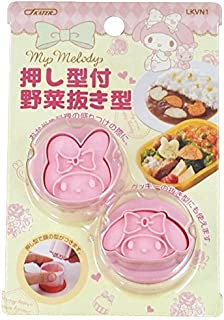 My Melody Mold Cutter Vegetable Cookie Biscuit Lunch Bento Japan Sanrio Rabbit