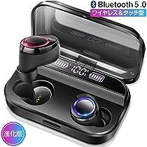 2020 進化版HiFi LEDディスプレイイヤホン Bluetooth イヤホン 自...
