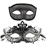 Couple Masquerade Metal Masks Venetian Halloween Costume Mask Mardi Gras Mask