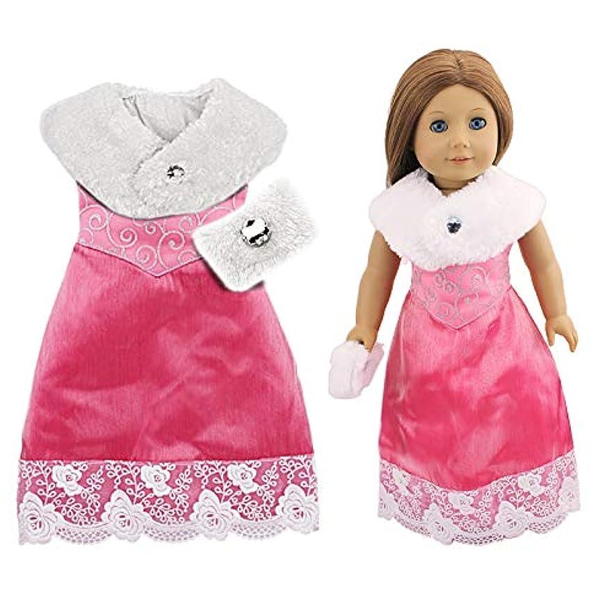 ヒップファブリック手つかずのSurprise●人形用衣装 - ピンク人形用ドレス3点セット ピンクのロングドレス 白い毛皮のティペットとファーのハンドバッグ 18インチのアメリカンガールドール用