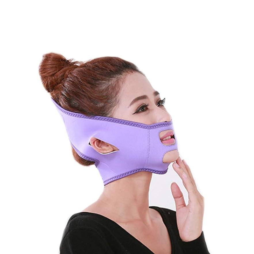 熱狂的な給料適合するXHLMRMJ フェイスリフトテープ&バンド、フェイススリミングマスク、ダブルチン、ダブルチンリデューサー、シワ防止マスク、リフティングシェイプ(フリーサイズ) (Color : Purple)