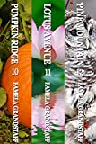 Rose Hill Mystery Series Three-Book Collection: Books 10-12 (Rose Hill Mysteries 4)