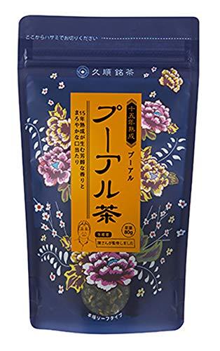 久順銘茶 陳さんの自信作 熟成15年 プーアル茶 80g