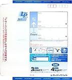 日本郵便 レターパック ライト(360)