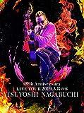 TSUYOSHI NAGABUCHI 40th Anniversary LIVE TOUR 2019『太陽の家』 [Blu-ray]