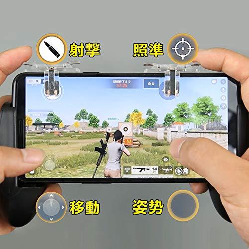 PUBGMobileコントローラーAksBlay荒野行動コントローラースマホ用ゲームパッド接触式感応高速射撃ボタン金属押しボタン1秒以内6発装着も簡単耐久性フルセットiphone/Android通用2018最新版(クリア)