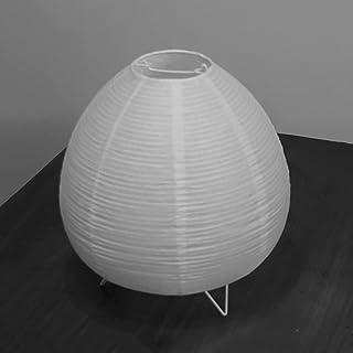 Lampadaire en Papier De Riz avec Base De Lampe E14, Lampe De Table De Lecture d'angle De Style Japonais, Convient À L'écla...