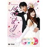 【Amazon.co.jp限定】はぴまり〜HappyMarriage!?〜(特典映像DVD DISC付)