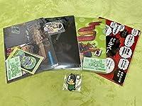 よゐこチャンネルくじ第2弾 クリアファイル&ラバーキーホルダー