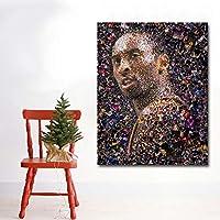 キャンバス塗装 ぶら下げ画 リビングルームのホームインテリア用のプリントキャンバスアートプリントポスター絵画ウォールアートコービー・ブライアントバスケットボールスターの肖像画 (Size (Inch) : 50x65CM NO FRAME)