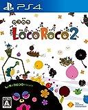 LocoRoco 2 - Standard Edition [PS4][Importación Japonesa]