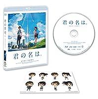 【Amazon.co.jp限定】「君の名は。」Blu-rayスタンダード・エディション(早期購入特典:特製フィルムしおり付き)(特典:特殊加工ポストカ...