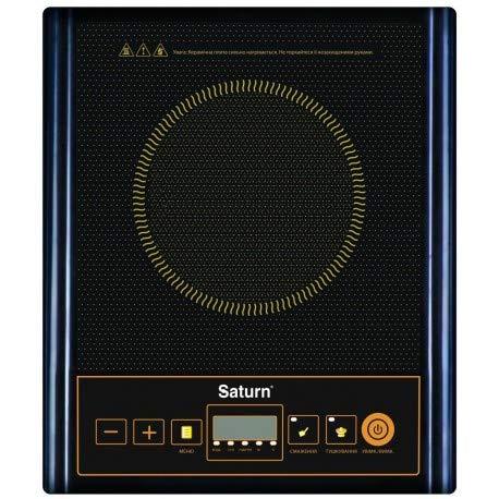 Comprar electrodomesticos saturn