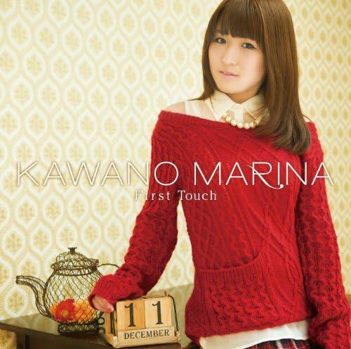 Marina Kawano
