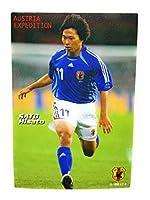 2007カルビーJリーグ【AE-14佐藤寿人】日本代表チーム選手カード