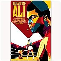 Dubdubd モハメド・アリボクシングボクサーの王様ヴィンテージポスターアートキャンバス絵画写真家の装飾ギフト-60X90Cmフレームなし1個