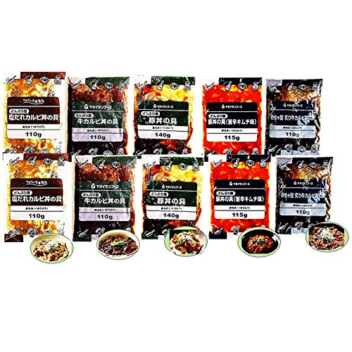 【おうちごはん】業務用ご用達のガッツリ旨い人気どんぶり5種10袋セット