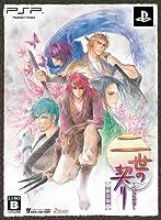 二世の契り (限定版:忍絵巻 (設定原画集) 、ドラマCD「予兆の章」同梱 ) - PSP