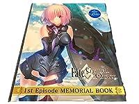 アニメジャパン2017 FGO Fate/Grand Order 1st Episode MEMORIAL BOOK/メモリアルブック AnimeJapan,Anime Japan