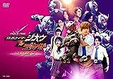 RIDER TIME 仮面ライダージオウVSディケイド 7人のジオウ![DSTD-20488][DVD]