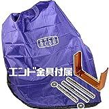 R250 縦型軽量輪行袋 江戸紫 エンド金具、フレームカバー・スプロケットカバー・輪行マニュアル付属