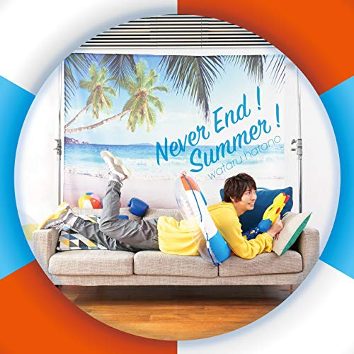 Never End!Summer!*CD+DVD