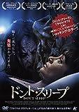 ドント・スリープ[DVD]
