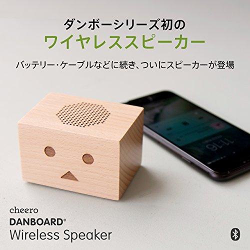 cheero『DanboardWirelessSpeaker(CHE-617)』