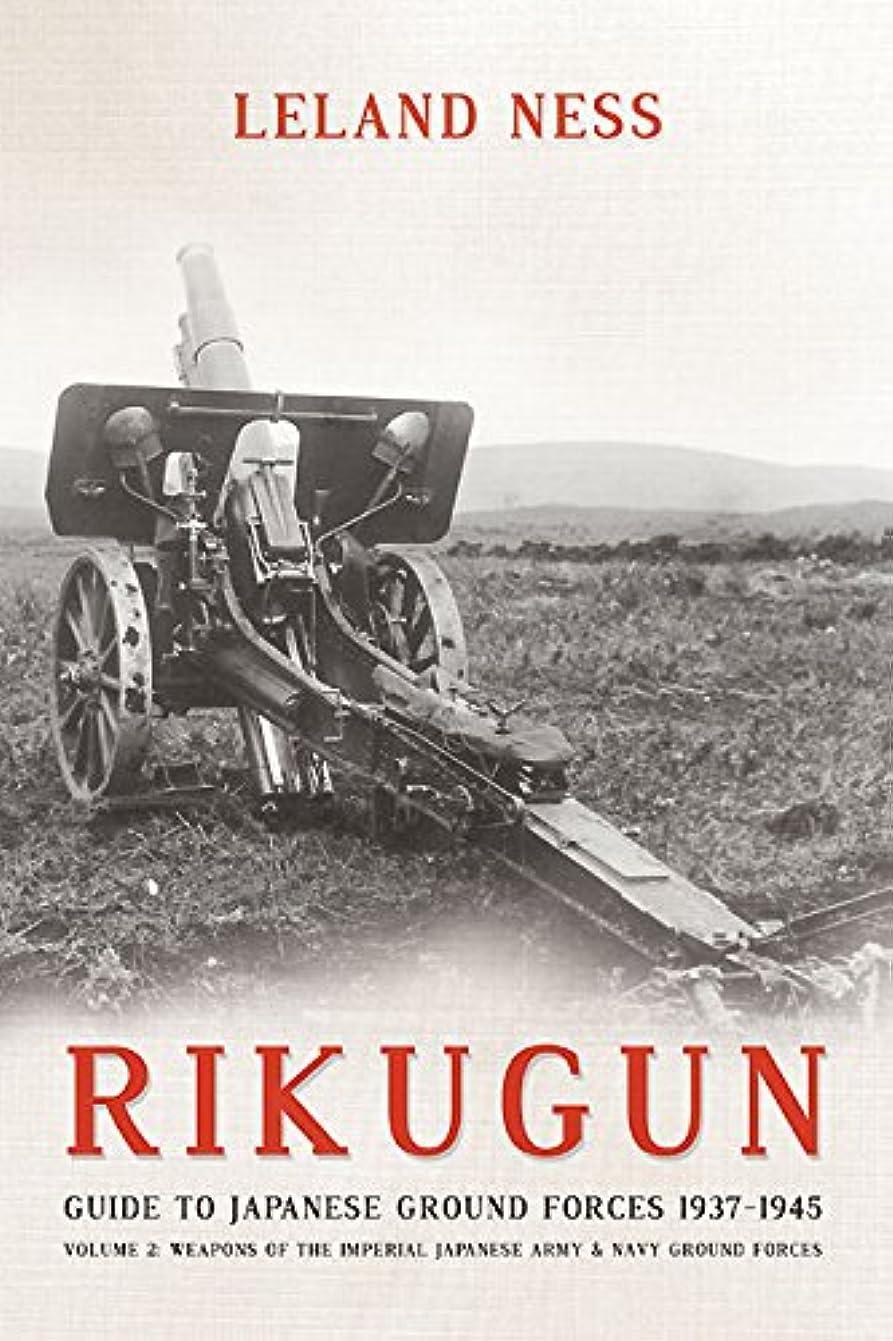 豪華な臭い混乱させるRikugun. Volume 2: Weapons of the Imperial Japanese Army & Navy Ground Forces (English Edition)