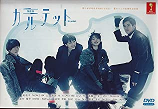 quartet japanese drama