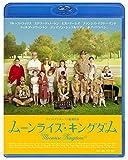 ムーンライズ・キングダム スペシャル・プライス[Blu-ray/ブルーレイ]