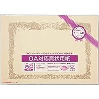オキナ OA対応賞状用紙クリームA3横型タテ書10枚×5