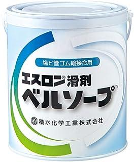 積水化学工業 副資材・消耗品 エスロン 滑剤 ベルソープ(ハケ付) 1kg