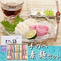 美川手のべ素麺 手のべ素麺セットs-12