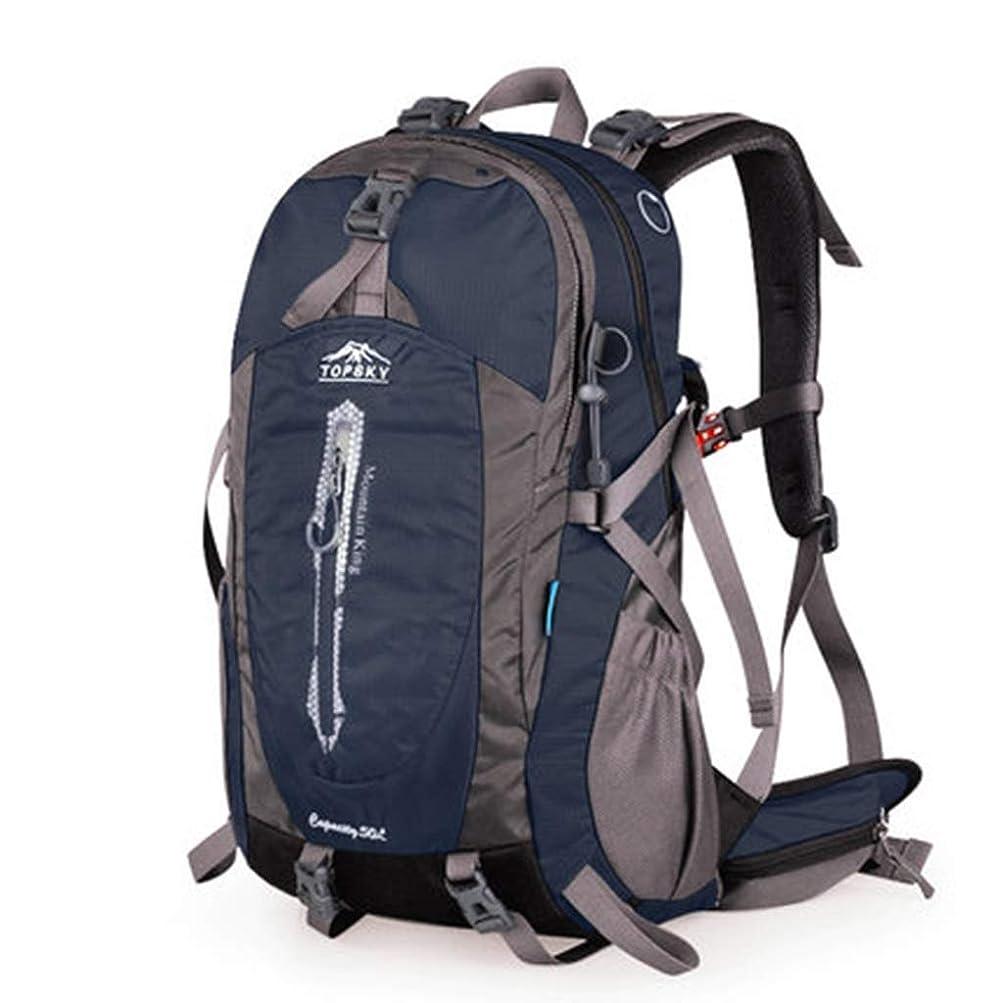 抜け目のない吹きさらし影響するJTWJ 旅行登山バッグの肩の男性と女性の大容量のハイキング防水プロフェッショナル観光アウトドアバックパック40 L 50 L (色 : 5, サイズ さいず : 50L)